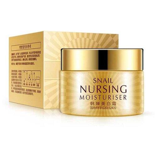 Rorec Snail Nursing Moisturiser Крем-серум для лица с улиточным экстрактом, 50 г
