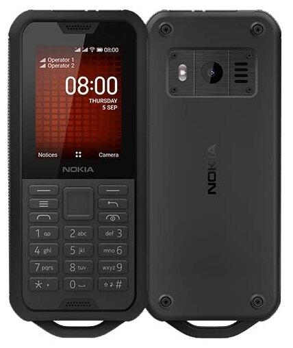 Телефон Nokia 800 Tough — 30 предложений — купить по выгодной цене на Яндекс.Маркете