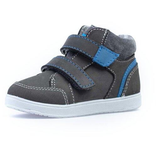 Ботинки КОТОФЕЙ размер 26, серый