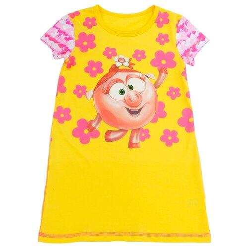 Платье MF Нюша в цветах размер 116, желтый