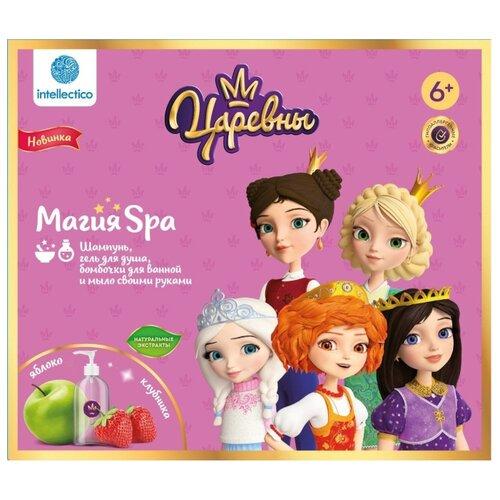 Intellectico Магия SPA Шампунь, гель для душа, бомбочки для ванной и мыло Царевны (752)