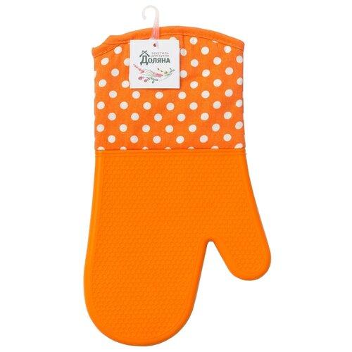 Фото - Рукавица Доляна Профи300 оранжевый рукавица доляна детишки 5148654 белый красный