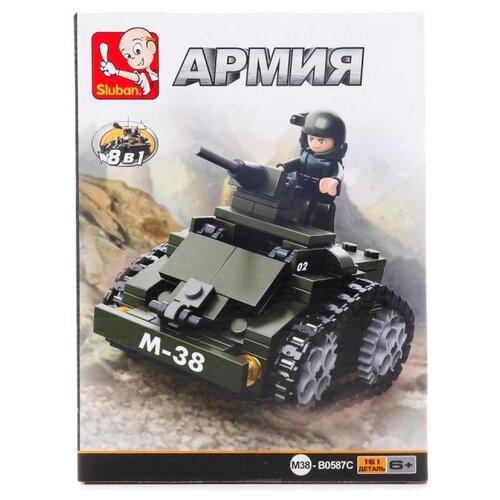Конструктор SLUBAN Вооруженные силы M38-B0587C Бронеавтомобиль