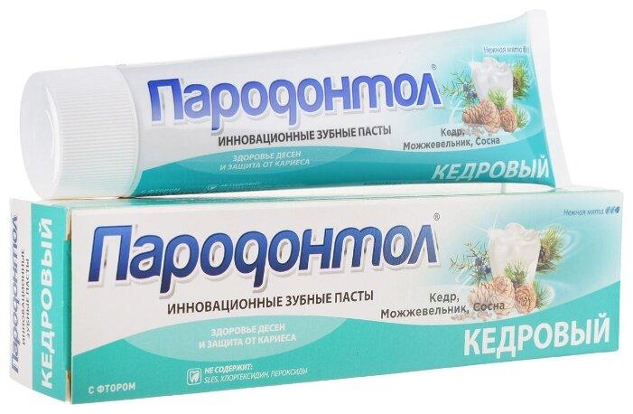 Зубная паста Свобода 63гр Пародонтол Кедровый