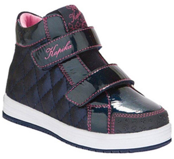 Ботинки Kapika размер 25, синий