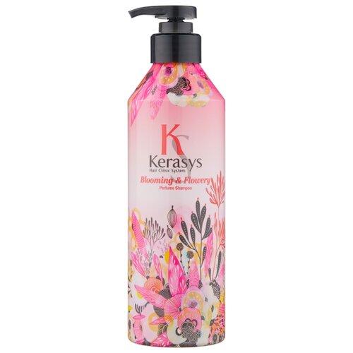 KeraSys шампунь Blooming & Flowery 600 мл с дозатором kerasys шампунь для волос шарм 600 мл с дозатором