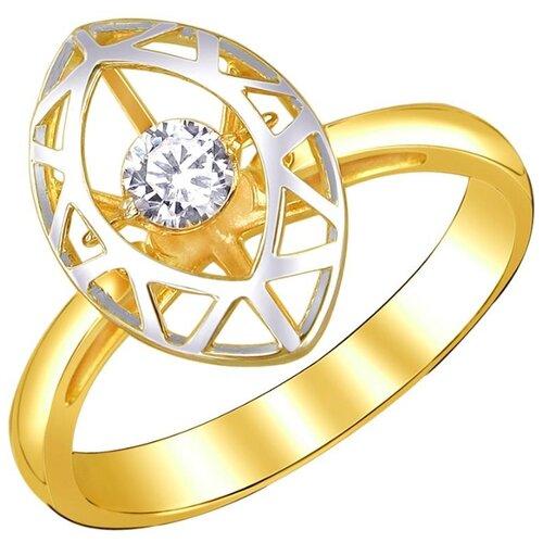 Эстет Кольцо с 1 фианитом из жёлтого золота 01К137952, размер 16 фото
