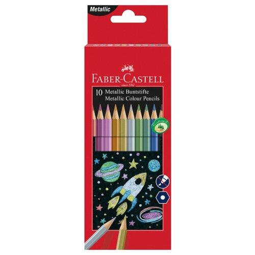 Купить Faber-Castell Карандаши цветные металлик, 10 цветов (201583), Цветные карандаши