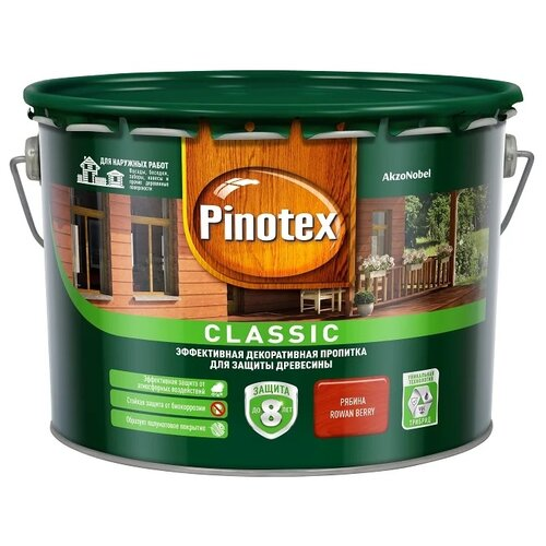Фото - Водозащитная пропитка Pinotex Classic рябина 9 л водозащитная пропитка pinotex classic светлый дуб 1 л