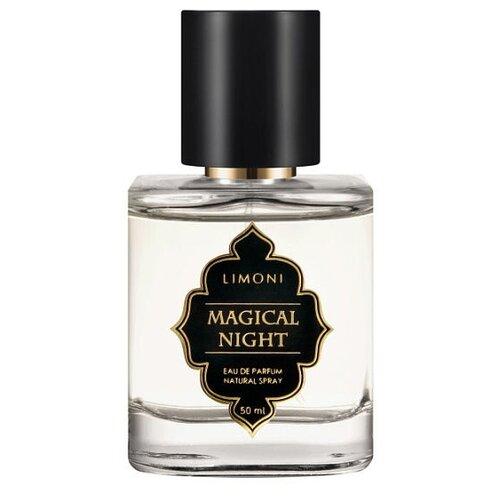 Парфюмерная вода Limoni Magical Night, 50 мл