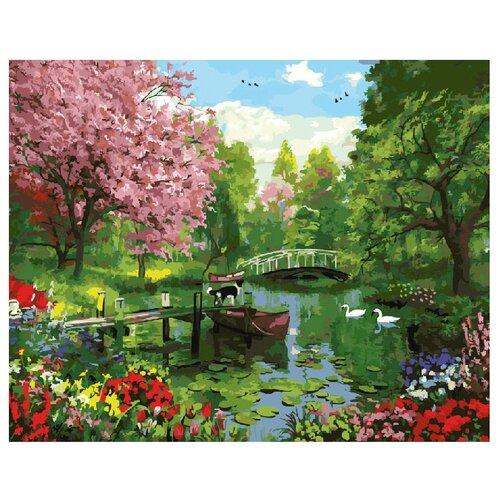 Фото - ВанГогВоМне Картина по номерам Парковый ансамбль, 40х50 см (ZX 21390) картина по номерам 30 x 40 см krym fn11
