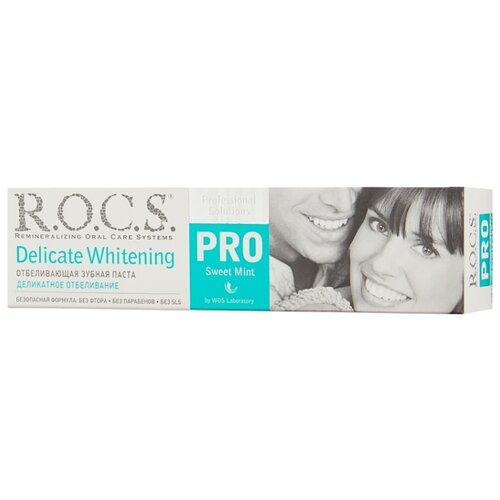 Купить Зубная паста R.O.C.S. Pro Деликатное отбеливание Сладкая мята, 135 г