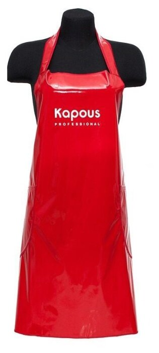 Фартук для мастеров Kapous Professional Передник лаковый