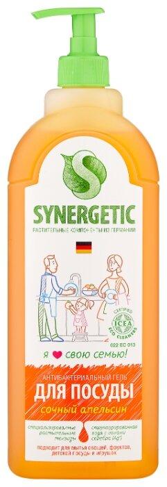 Synergetic Антибактериальный гель для мытья посуды Сочный апельсин 0.5 л с дозатором