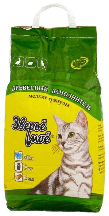 Впитывающий наполнитель Зверьё Моё Древесный мелкие гранулы 30 л/9 кг — цены на Яндекс.Маркете