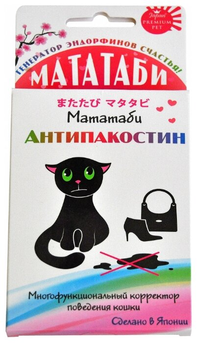 Мататаби Premium Pet Japan для отучения от меток (1 г)