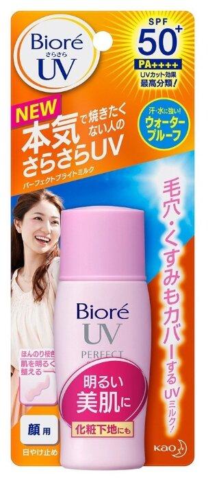 Biore молочко UV Perfect для лица SPF 50 — купить по выгодной цене на Яндекс.Маркете