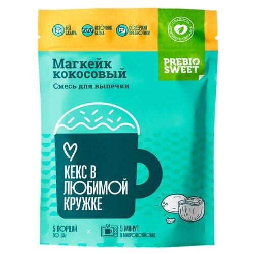 PREBIO SWEET смесь для выпечки Магкейк кокосовый, 0.15 кг