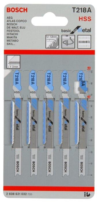 Набор пилок для лобзика BOSCH 2608631032 5 шт.
