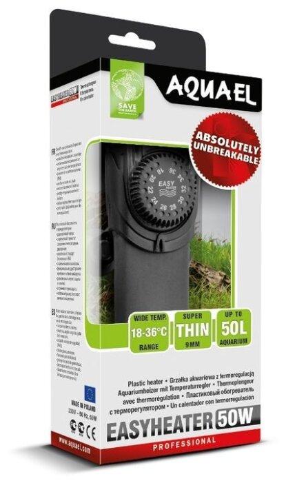 Цилиндрический нагреватель AQUAEL EASYHEATER 50 (50 л)