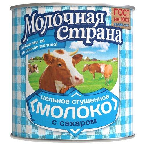 Фото - Сгущенное молоко Молочная страна цельное с сахаром 8.5%, 380 г волоконовское молоко цельное сгущенное с сахаром премиум 380 г