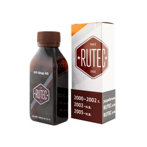 RUTEC Pit-Stop 40 (P-10-25/75) 0.075 л