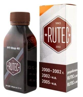 RUTEC Pit-Stop 40 (P-10-25/75)
