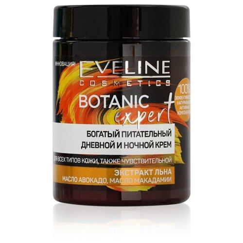 Eveline Cosmetics Botanic Expert Богатый питательный крем для лица, 100 мл