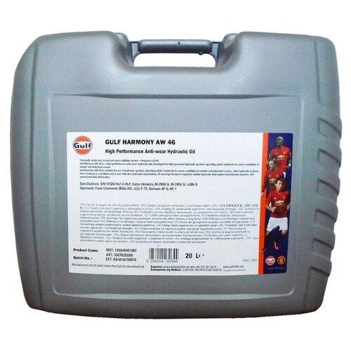 Гидравлическое масло Gulf Harmony AW 46 20 л tash aw the harmony silk factory