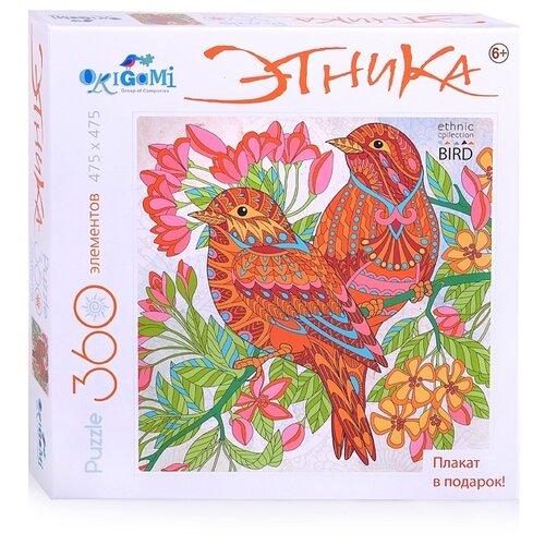 Купить Пазл Origami Арт-терапия Птицы (04134), 360 дет., Пазлы