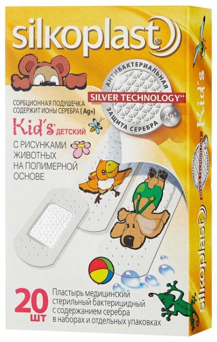Silkoplast Kid's с рисунками животных пластырь бактерицидный с серебром, 20 шт.