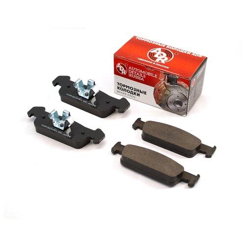 Дисковые тормозные колодки задние ADR ADR210911 для LADA X-RAY, Dacia Logan, Renault Logan (4 шт.)