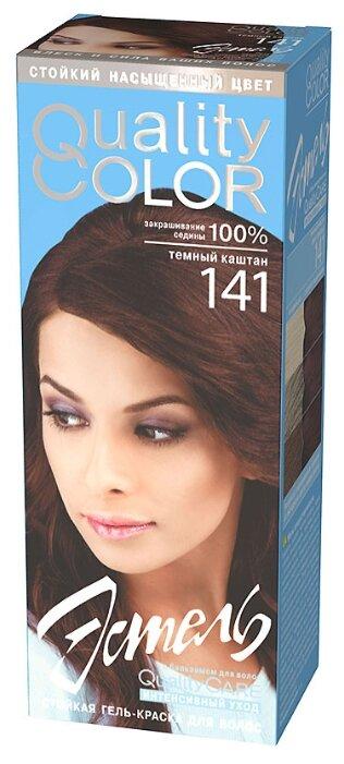 ESTEL Vital Quality Color стойкая гель-краска для волос — купить по выгодной цене на Яндекс.Маркете