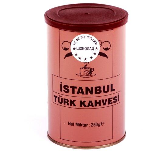 Кофе молотый İstanbul Türk Kahvesi c ароматом шоколада, жестяная банка, 250 г tarkan istanbul