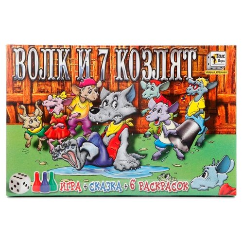 Купить Настольная игра Добрые Игрушки Волк и 7 козлят, Настольные игры