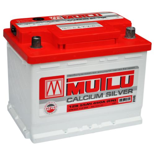Автомобильный аккумулятор Mutlu Calcium Silver (L255045B)