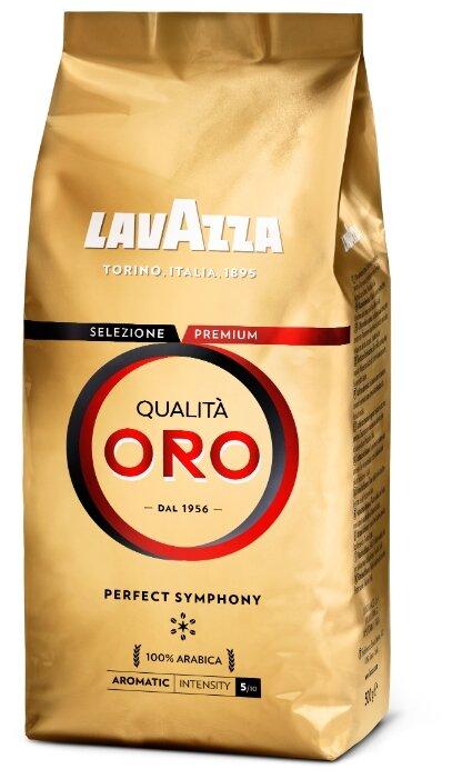 Купить Кофе в зернах Lavazza Qualita Oro, арабика, 500 г по низкой цене с доставкой из Яндекс.Маркета (бывший Беру)