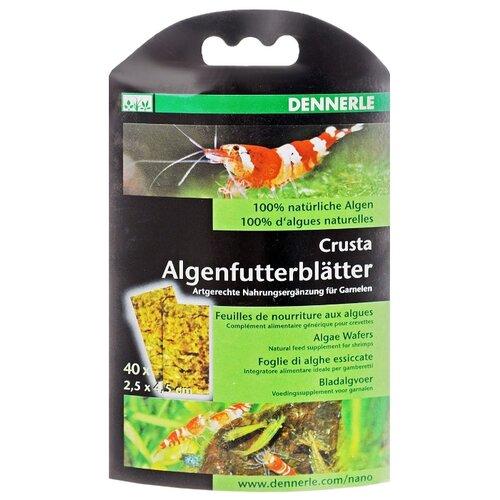 Сухой корм для ракообразных Dennerle Nano Algenfutterblatter 40 шт.