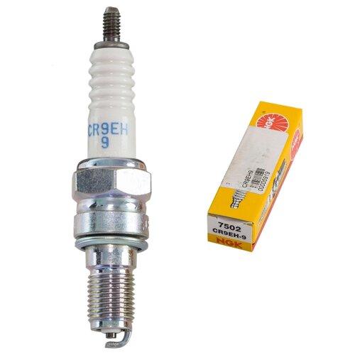 Свеча зажигания NGK 7502 CR9EH-9 1 шт.