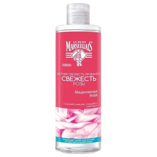 Купить Le Petit Marseillais мицеллярная вода Свежесть Розы, 400 мл