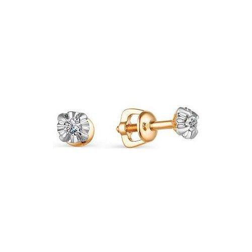 АЛЬКОР Серьги с 2 бриллиантами из красного золота 23607-100