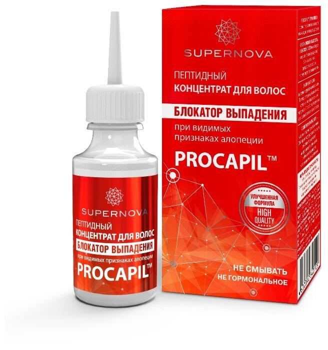 Supernova Procapil Пептидный концентрат для волос Блокатор