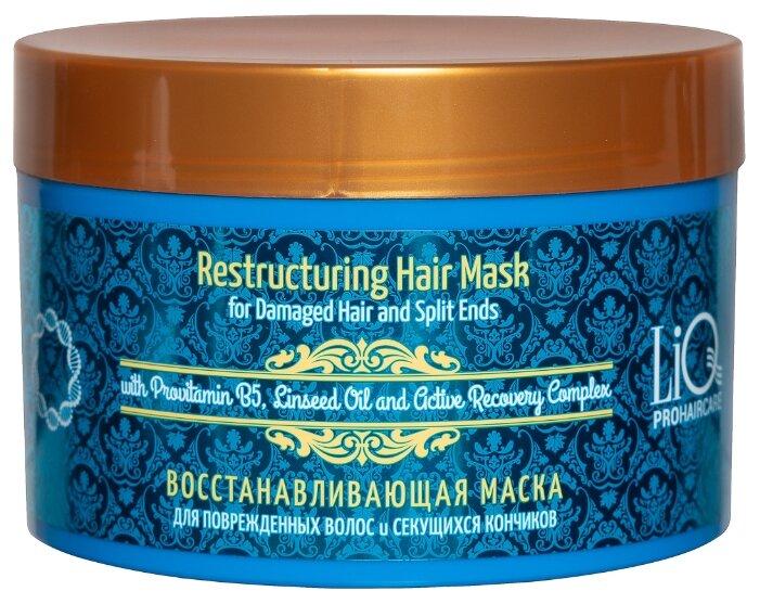 LiQ Восстанавливающая маска для поврежденных волос и секущихся кончиков
