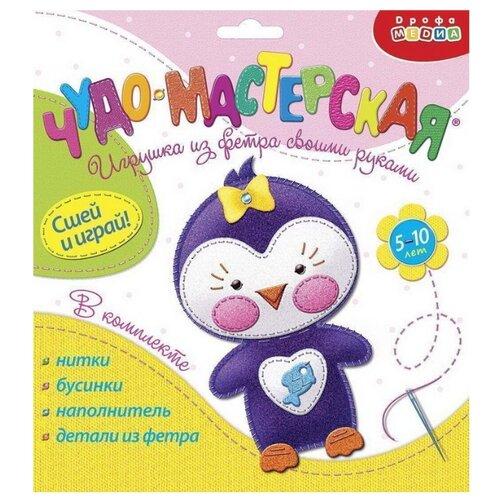 Купить Дрофа-Медиа Чудо-мастерская Игрушка из фетра своими руками Пингвинёнок (3372), Изготовление кукол и игрушек