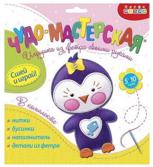 Дрофа-Медиа Чудо-мастерская Игрушка из фетра своими руками Пингвинёнок (3372)