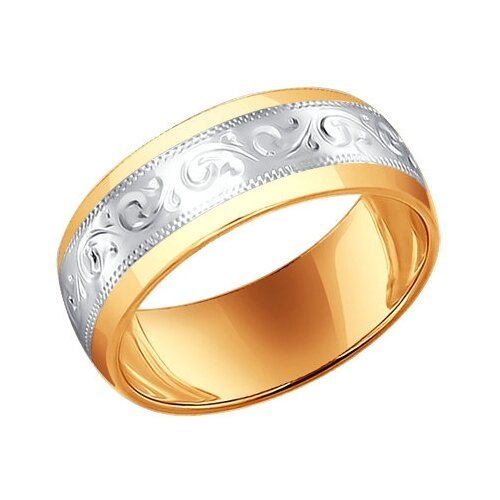 SOKOLOV Обручальное кольцо из золочёного серебра с гравировкой 93110008, размер 19 sokolov золотое кольцо с гравировкой 014743 размер 19 5