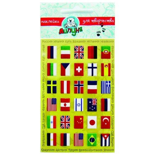 Купить Зефирные наклейки Флаги , Липуня, Наклейки