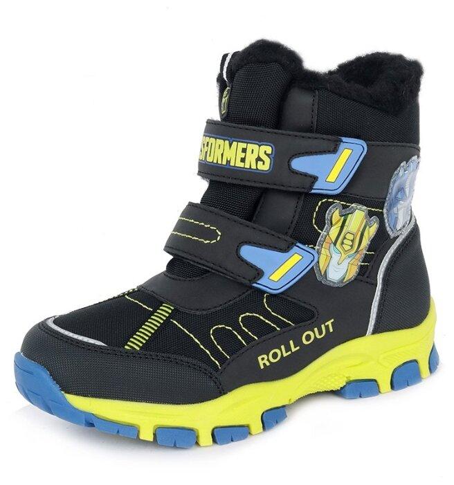 Ботинки kari размер 32, черный/желтый