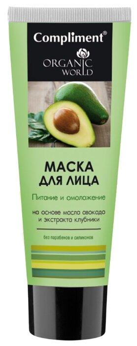 Compliment Organic World Маска для лица Питание и омоложение
