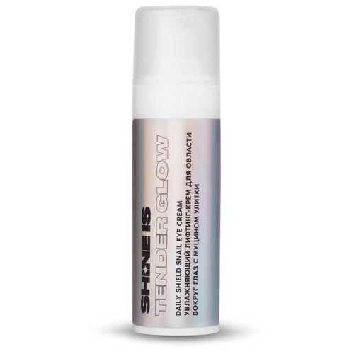 Shine IS Лифтинг-крем для области вокруг глаз Daily Shield Snail Eye Cream 30 мл